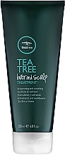Fragrances, Perfumes, Cosmetics Tea Tree Hair & Scalp Treatment - Paul Mitchell Tea Tree Hair & Scalp Treatment