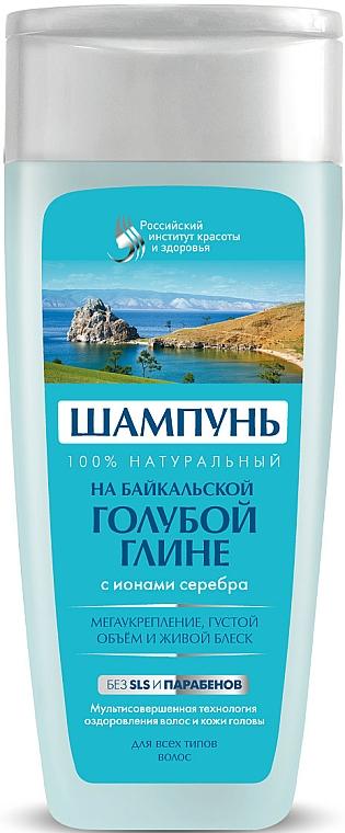 """Hair Shampoo """"Baikal Blue Clay"""" - Fito Cosmetic"""