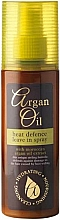 Fragrances, Perfumes, Cosmetics Hair Spray - Xpel Marketing Ltd Argan Oil Heat Defence Spray
