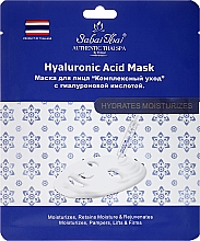 Fragrances, Perfumes, Cosmetics Hyaluronic Acid Face Mask - Sabai Thai Mask