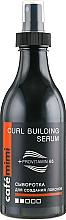 Fragrances, Perfumes, Cosmetics Curl Building Serum - Cafe Mimi Curl Building Serum