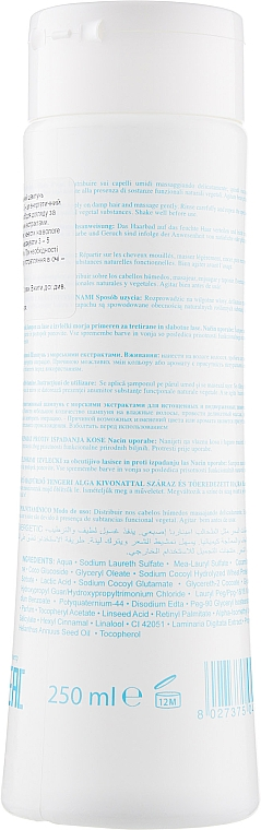 Phyto-Essential Moisturizing Shampoo - Orising Sea Complex 3 Shampoo — photo N2