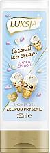 Fragrances, Perfumes, Cosmetics Coconut Ice Cream Scented Shower Cream-Gel - Luksja Coconut Ice Cream Shower Gel