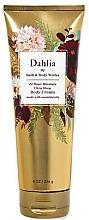 Fragrances, Perfumes, Cosmetics Bath And Body Works Dahlia - Body Cream