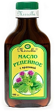 Fragrances, Perfumes, Cosmetics Burdock Oil with Nettle - Mirrolla