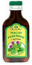 Fragrances, Perfumes, Cosmetics Burdock Oil with Nettle Extract - Mirrolla