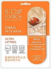 "Fragrances, Perfumes, Cosmetics Snail Mucus Mask ""Ultra Lifting"" - Biologica Snail"