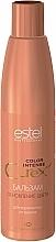 Fragrances, Perfumes, Cosmetics Brown Hair Balm - Estel Professional Curex Color Intense