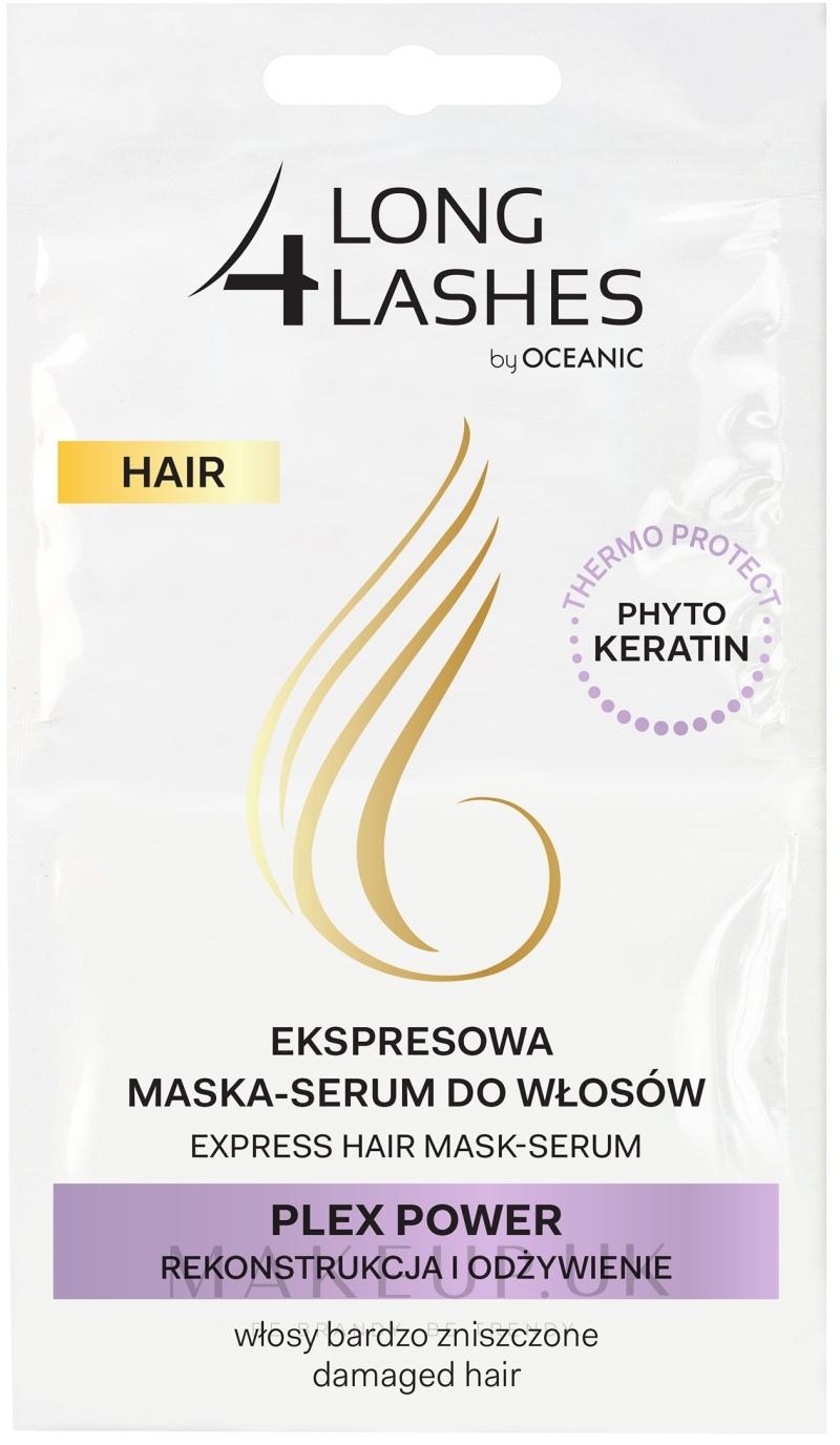 Hair Serum Mask - Long4Lashes Hair Plex Power — photo 2 x 6 ml