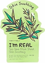 Fragrances, Perfumes, Cosmetics Facial Sheet Mask - Tony Moly I'm Real Tea Tree Mask Sheet