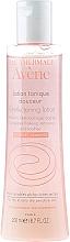 Fragrances, Perfumes, Cosmetics Gentle Toner - Avene Soins Essentiels Gentle Toner