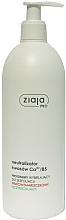 Fragrances, Perfumes, Cosmetics Acid Neutralizer - Ziaja Pro Acid Neutralizer Ca2 + /B5