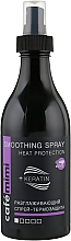 Fragrances, Perfumes, Cosmetics Smoothing Heat Protection Spray - Cafe Mimi Smoothing Spray Heat Protection