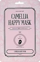 "Fragrances, Perfumes, Cosmetics Moisturizing Face Mask ""Camellia"" - Kocostar Camellia Happy Mask"