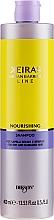 Fragrances, Perfumes, Cosmetics Nourishing Shampoo - Dikson Keiras Nourishing Shampoo