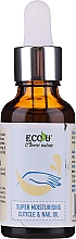 Fragrances, Perfumes, Cosmetics Nail and Cuticle Moisturizing Oil - Eco U Cuticle & Nail Oil