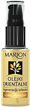 Fragrances, Perfumes, Cosmetics Repair Hair Oil - Marion Regeneration Oriental Oil