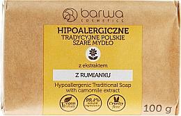 Fragrances, Perfumes, Cosmetics Chamomile Soap - Barwa Soap
