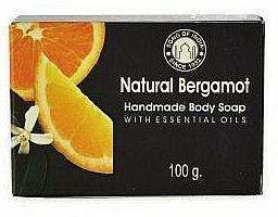 Fragrances, Perfumes, Cosmetics Soap - Song of India Soap Bergamot