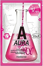 "Fragrances, Perfumes, Cosmetics Face Mask ""Aura"" - Mediental Alpha Mask"