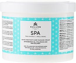Fragrances, Perfumes, Cosmetics Hand and Foot Massage Cream - Kallos Cosmetics SPA Hand and Foot Care Massage Cream