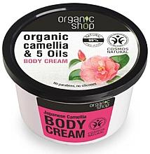 "Fragrances, Perfumes, Cosmetics Body Cream ""Japanese Camelia"" - Organic Shop Body Cream Organic Camellia & Oils"