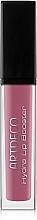 Fragrances, Perfumes, Cosmetics Plumping Lip Gloss - Artdeco Hydra Lip Booster