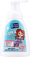Fragrances, Perfumes, Cosmetics Kids Intimate Wash Foam, princess 2 dark blue background - Skarb Matki Intimate Hygiene Foam For Children