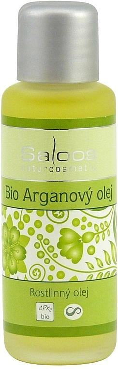 Vegetable Organic Argan Oil - Saloos Vegetable Organic Oil — photo N1