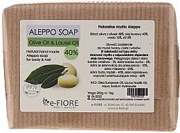 "Fragrances, Perfumes, Cosmetics Aleppo Soap ""Olive-Laurel 40%"" for Problem and Oily Skin - E-Fiore Aleppo Soap Olive-Laurel 40%"