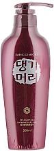 Fragrances, Perfumes, Cosmetics Normal & Dry Hair Shampoo - Daeng Gi Meo Ri Shampoo For Normal To Dry Scalp
