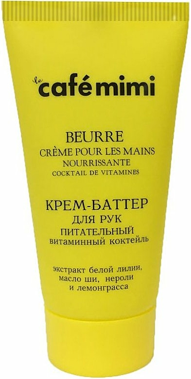 "Nourishing Hand Cream-Oil ""Vitamin Cocktail"" - Cafe Mimi Hand Cream Oil"