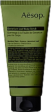 Fragrances, Perfumes, Cosmetics Geranium Leaf Body Scrub - Aesop Geranium Leaf Body Scrub