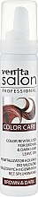 Fragrances, Perfumes, Cosmetics Hair Foam - Venita Salon Color Revitalizer Brown&Dark Hair