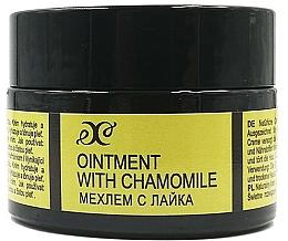 Fragrances, Perfumes, Cosmetics Natural Chamomile Ointment - Hristina Cosmetics Ointment