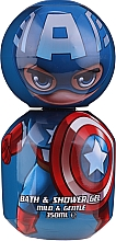 Fragrances, Perfumes, Cosmetics Kids Shower Gel - Corsair Marvel Avengers Captain America Bath&Shower Gel