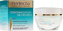 """Fragrances, Perfumes, Cosmetics Face Cream """"Wrinkle Reduction. Face Contour Reshaping"""" - Dax Cosmetics Youth Cells Renewal 55+"""