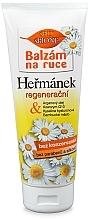 Fragrances, Perfumes, Cosmetics Hand Balm with Chamomile - Bione Cosmetics Hermanek