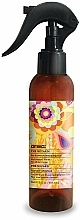 Fragrances, Perfumes, Cosmetics Hair Spray - Amika The Wizard Multi-benefit Primer