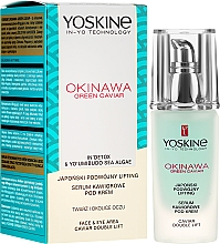 Fragrances, Perfumes, Cosmetics Lifting Face & Eye Area Serum - Yoskine Okinawa Green Caviar Lifting Serum