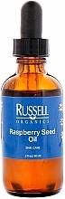 Fragrances, Perfumes, Cosmetics Raspberry Seed Oil - Russell Organics Raspberry Seed Oil