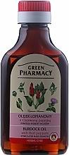 Fragrances, Perfumes, Cosmetics Hair Growth Burdock Oil with Red Peppers - Green Pharmacy