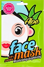 Fragrances, Perfumes, Cosmetics Aloe Extract Face Mask - Bling Pop Aloe Moisturizing & Brightening Face Mask