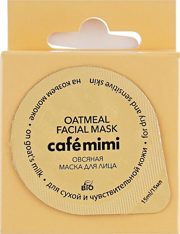 Oat Face Mask - Cafe Mimi Oatmeal Facial Mask