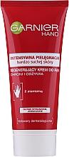 Fragrances, Perfumes, Cosmetics Hand Cream - Garnier Intensive Care Very Dry Skin Regenerating Hand Cream