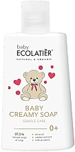 Fragrances, Perfumes, Cosmetics Baby Creamy Soap - Ecolatier Baby Creamy Soap