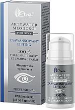 "Fragrances, Perfumes, Cosmetics Eye Serum ""Active Lifting"" - Ava Laboratorium Youth Activators Under Eyes Serum"