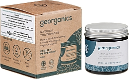 Fragrances, Perfumes, Cosmetics Natural Toothpaste - Georganics English Peppermint Natural Toothpaste