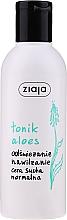 "Fragrances, Perfumes, Cosmetics Face Tonic ""Aloe Vera"" - Ziaja Facial Tonic"