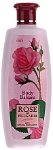 Fragrances, Perfumes, Cosmetics Body Lotion with Rose Water and Rosemary Extract - BioFresh Rose of Bulgaria Body Balsam